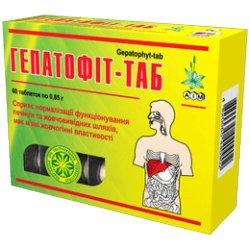 ГЕПАТОФИТ-ТАБ