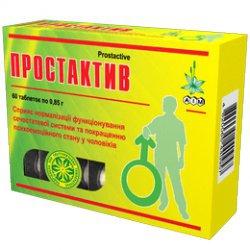 простодин капсулы от простатита цена в оренбурге