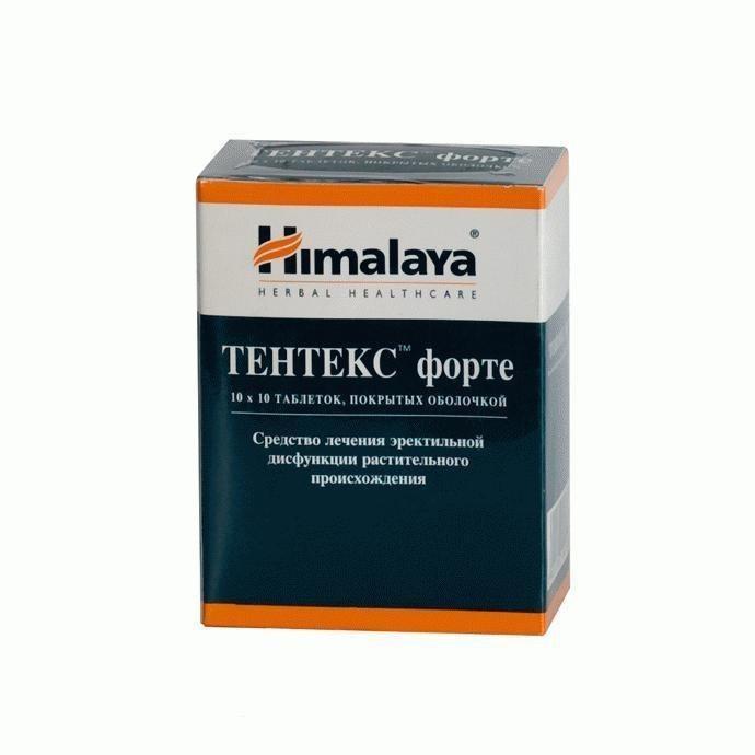 LekVApteke Поиск лекарств в аптеках Новосибирска цены и