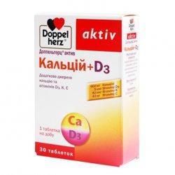 ДОППЕЛЬГЕРЦ АКТИВ КАЛЬЦИЙ + D3