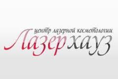 """Центр лазерной косметологии """"Лазерхауз"""" Ровно"""