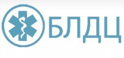 Бессарабский Лечебно-Диагностический Центр (БЛДЦ)
