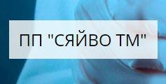 "Интернет-магазин ""Сяйво Т.М."""