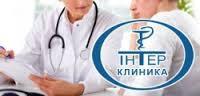 "Медицинский центр ""Интер"""