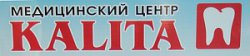 "Медицинский центр ""Kalita"""