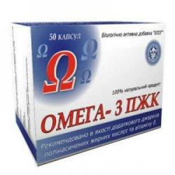ОМЕГА-3 ПЖК