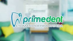 """Стоматологическая клиника """"Primedent"""""""