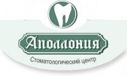 """Стоматологический центр """"Апполония"""""""