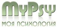 """Центр практической психологии """"MyPsy"""""""
