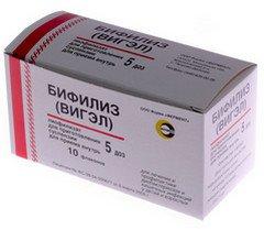 Бифилиз (Bifilis) - инструкция по применению, состав, аналоги препарата, дозировки, побочные действия