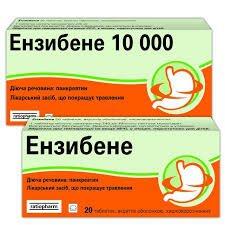 ЭНЗИБЕНЕ 10000