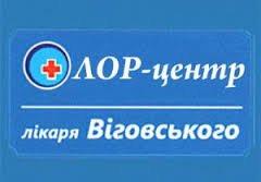 ЛОР-центр доктора Выговского