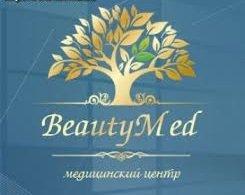 "Медицинский центр ""BeautyMed"""