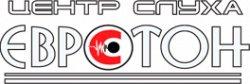 """Центр слуха """"Евротон"""""""