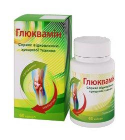 Форум хороший препарат для восстановления суставной жидкости боль и опухоль в коленном суставе лечение народными средствами