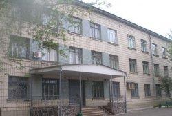 Киевская городская психоневрологическая больница №2