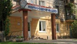 Медико-оздоровительный центр Щербакова
