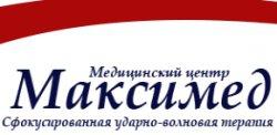 "Медицинский Центр ""Максимед"""