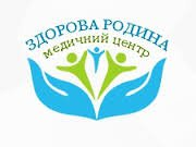"""Медицинский центр """"Здорова родина"""""""
