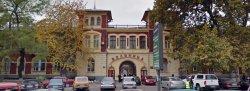 Одесская городская клиническая больница №11
