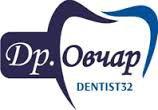 Стоматологическая клиника Овчара