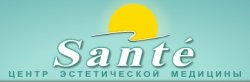 """Центр эстетической медицины """"Sante"""""""