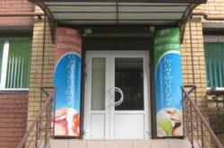 """Центр эстетической стоматологии """"Авиценна-СТ"""""""