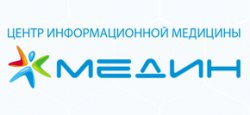 """Центр информационной медицины """"Медин"""""""