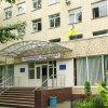 Центральная районная поликлиника Печерского района