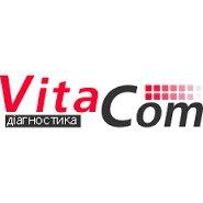 VitaCom (Витаком) диагностика