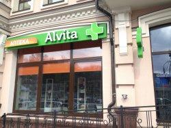 "Аптека ""Алвита"""