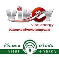 "Аптека ""Зеленая Линия Vital Energy"""