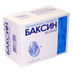 БАКСИН КАПСУЛЫ