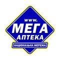 """Мега Аптека """"Здоров'Я"""""""