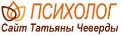 """Психологический центр """"Сумская 26"""""""