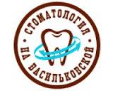 Стоматология на Васильковской