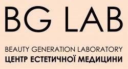 """Центр эстетической медицины """"BG LAB"""""""