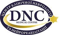 """Центр клинической неврологии и нейрореабилитации """"DNC"""""""