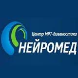 "Центр МРТ-диагностики ""Нейромед"""