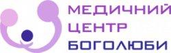 Центр Репродуктивной Медицины Боголюбы