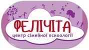 """Центр семейной психологии """"Феличита"""""""