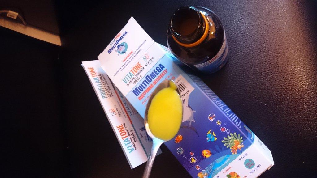Витатон - любимый витаминный комплекс
