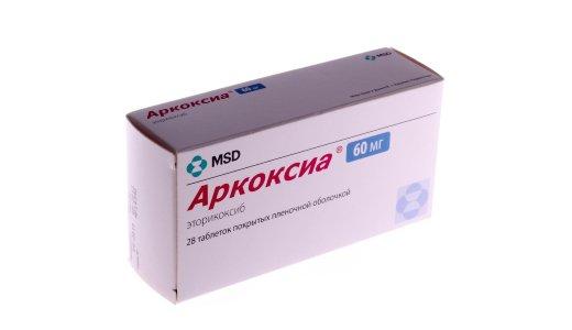 Аркоксиа – инструкция по применению, показания, дозы