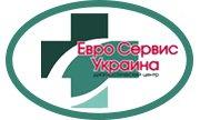 """Диагностический центр компьютерной томографии """"Евро Сервис Украина"""""""