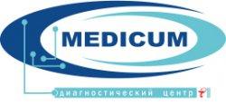 """Диагностический центр """"Медикум"""""""