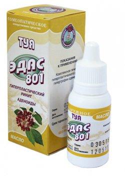 ЭДАС-801