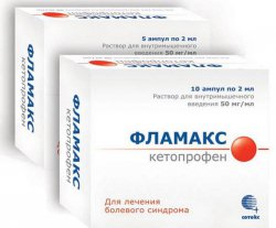 лекарство фламакс инструкция по применению таблетки