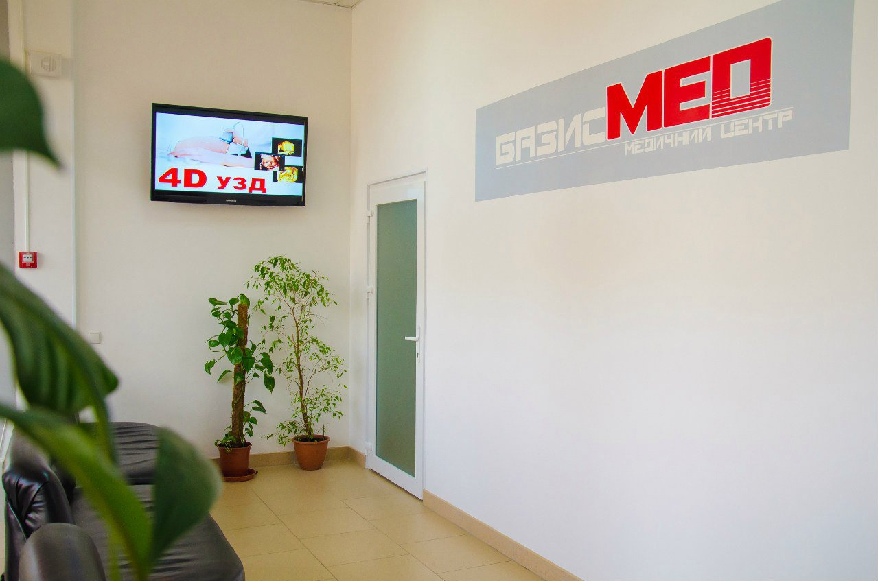 медицинский центр по косметологии в москве