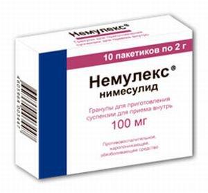 Немулекс цена в Москве от 95 руб., купить Немулекс, отзывы и инструкция по применению
