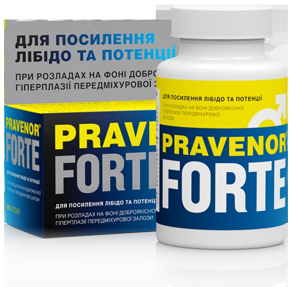 Правенор от простатита простатит у онанинизма